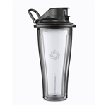 Vitamix Blending Cup Accessory 20 Ounce Blending Cup 62848